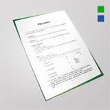 표준 연봉근로계약서 (주40시간)