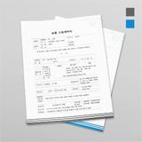 표준 근로계약서 (주5일제 기준) (작성방법 포함)