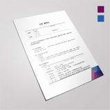 표준 근로계약서 (정규직근로자)