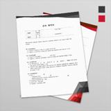 표준 근로계약서 (일용직근로자)